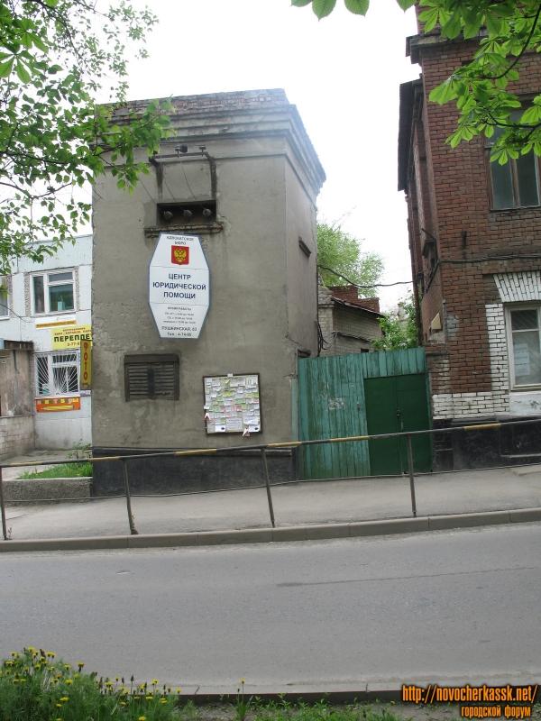 «Падающая» трансформаторная будка на Пушкинской. 2008 год