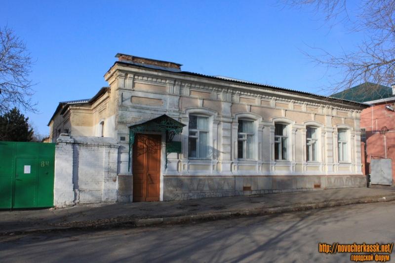 Улица Комитетская, 84. Детский сад