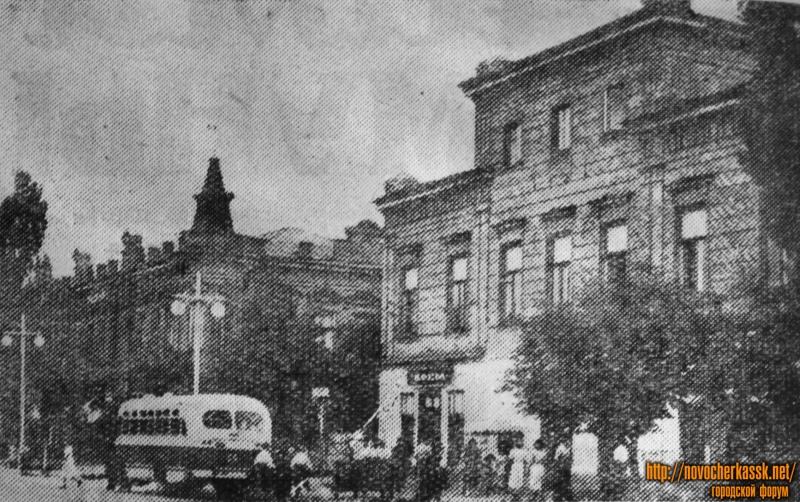 Здание музыкальной школы на Московской. Октябрь 1954 года
