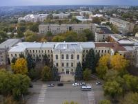 Корпус НГМА на улице Пушкинской