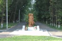 Памятник воинам-интернационалистам в роще