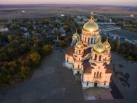 Собор на закате и Платовский проспект
