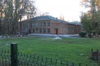 Школа №24, Хотунок