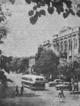 Проспект Подтёлкова и Дом Пионеров. 1955 год