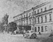 Вид здания центрально библиотеки имени А.С. Пушкина. 1955 год