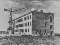 Строительство школы в посёлке Донском. 1955 год