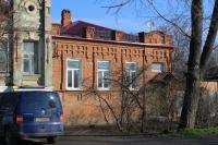 Улица Бакунина, 60
