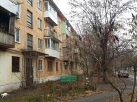 Улица Николаевой-Терешковой, 8