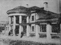 Детский сад на посёлке Октябрьском. Заканчивается отделка. 1952 год
