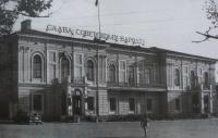 Здание горкома