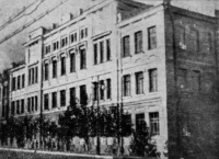 Здание 1-й средней школы имени М. Горького