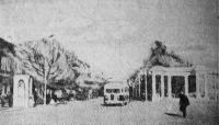 На площади у сквера Ленина. Ноябрь 1954 года