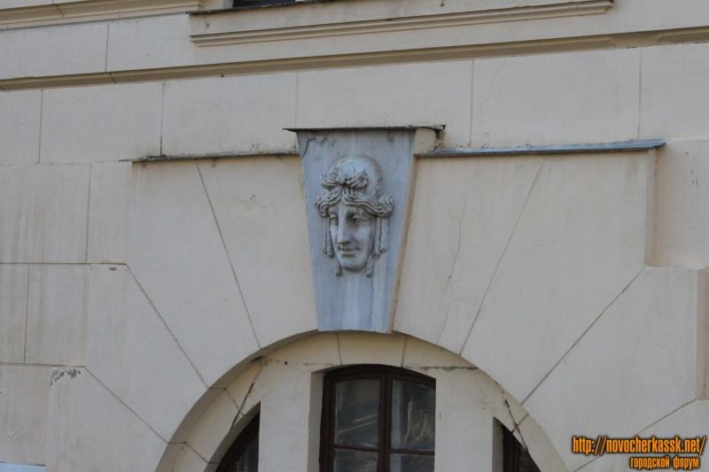 Элементы декора горного корпуса ЮРГПУ (НПИ)