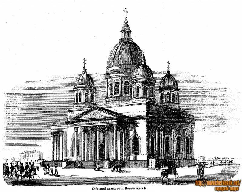 Соборный храм в Новочеркасске. Эскиз, опубликован в 1845 году