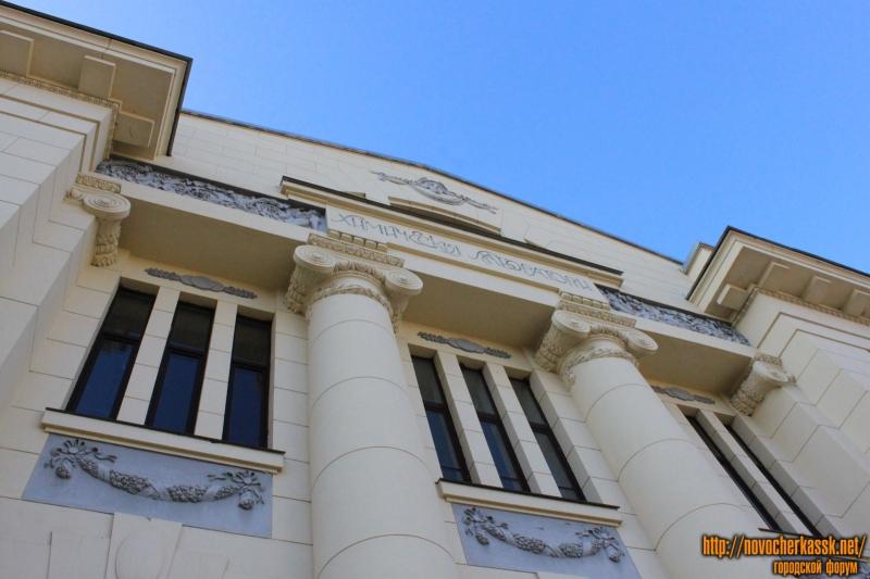 Фасад химического факультета ЮРГПУ (НПИ)
