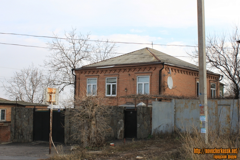 Улица Комитетская, 23