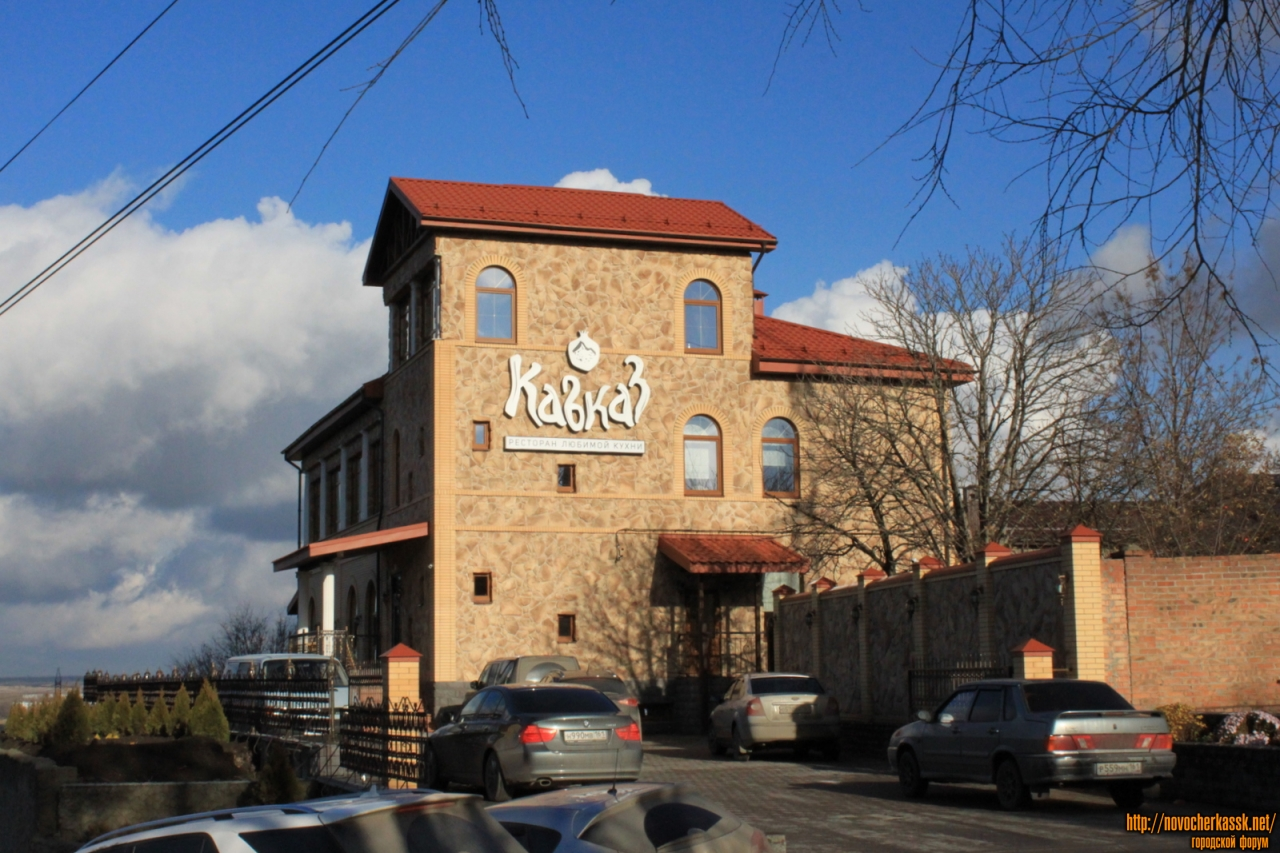 Рестораны в городе новочеркасска думаю
