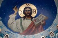 Изображение Иисуса на куполе собора