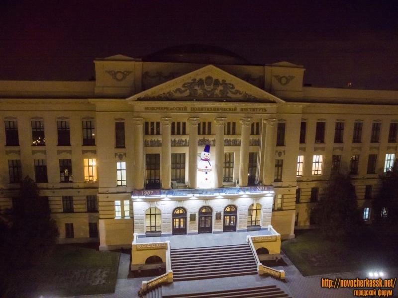 Новогодний главный корпус ЮРГПУ (НПИ)