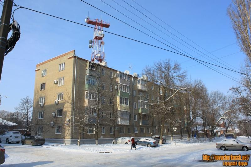 Улица Народная, 54