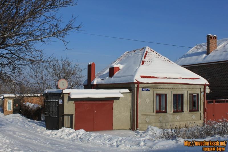Улица Щорса, 138А