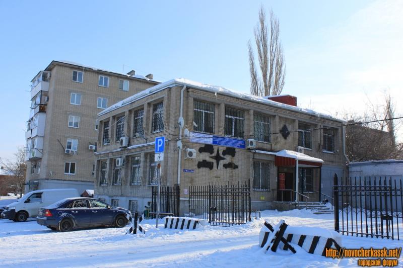 Улица Щорса, 99А. Здание ГИБДД