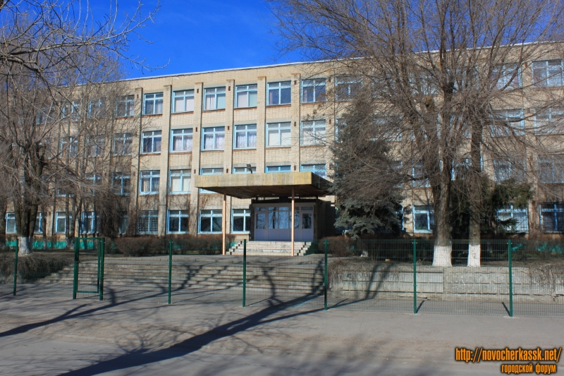 Школа №17. Улица Александровская, 62