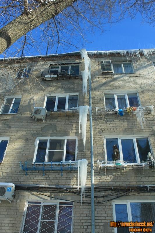 «Балконы» на Буденновской, 171