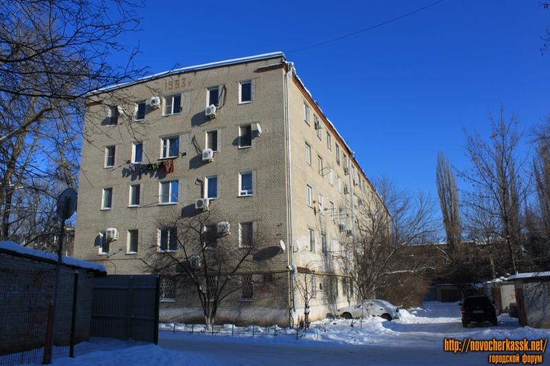 Улица Буденновская, 171А