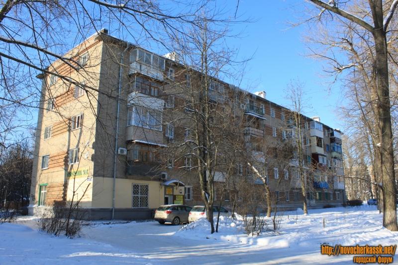 Проспект Баклановский, 134