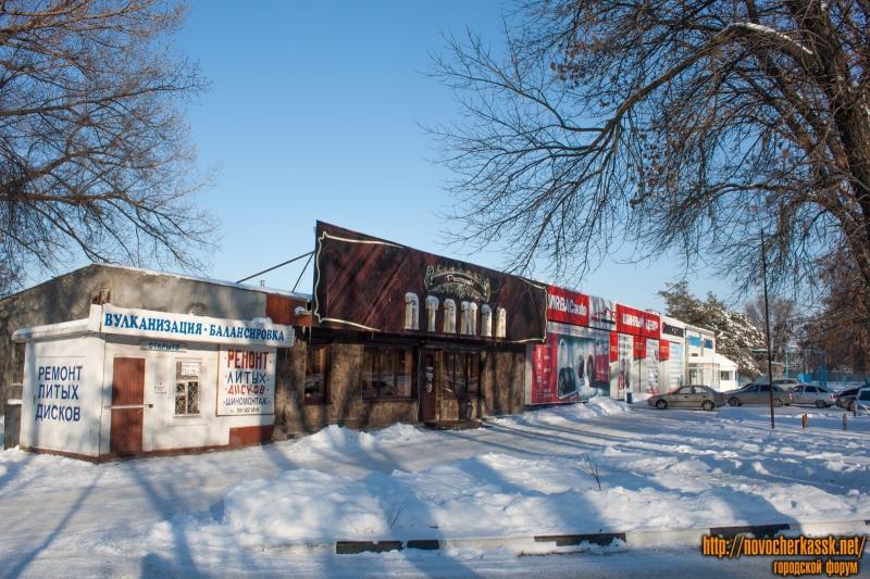 Ростовское шоссе: Ресторан «Атаман» и шинный центр «Virbacauto»