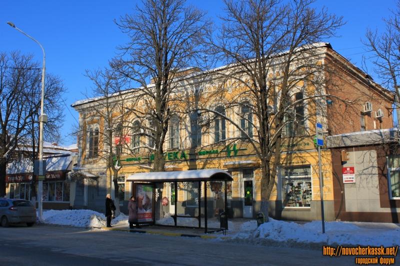 Улица Московская, 32