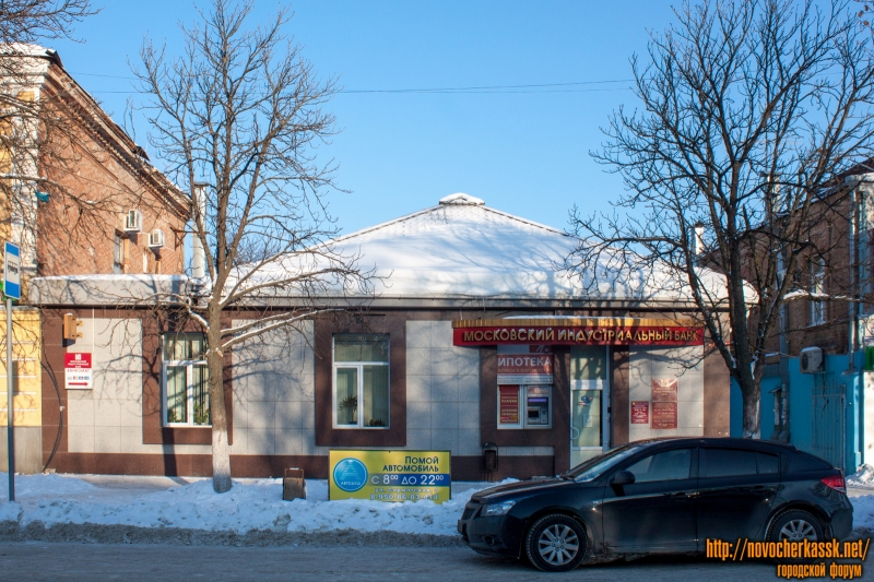 Улица Московская, 30А