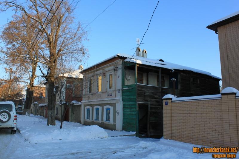 Улица Красноармейская, 35