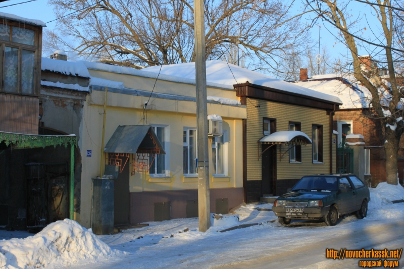 Улица Комитетская, 124, 126