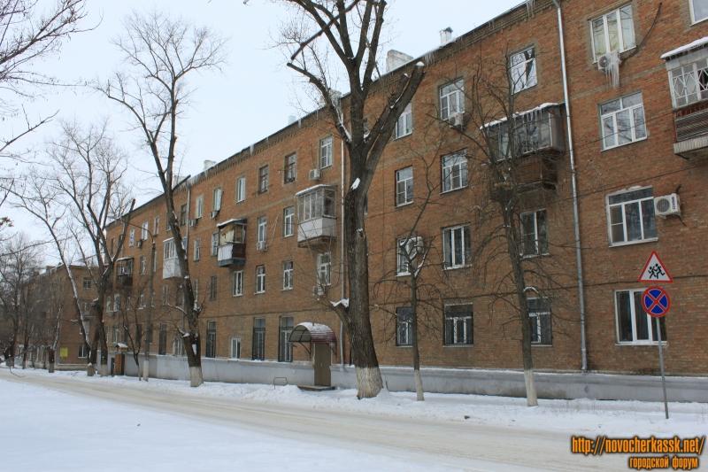 Улица Бердичевского, 9