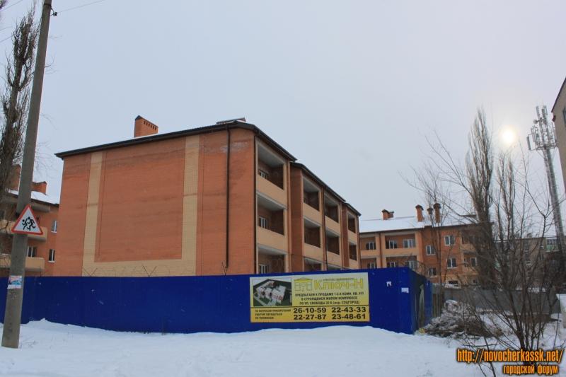 Строящиеся дома по улице Свободы, 20Б