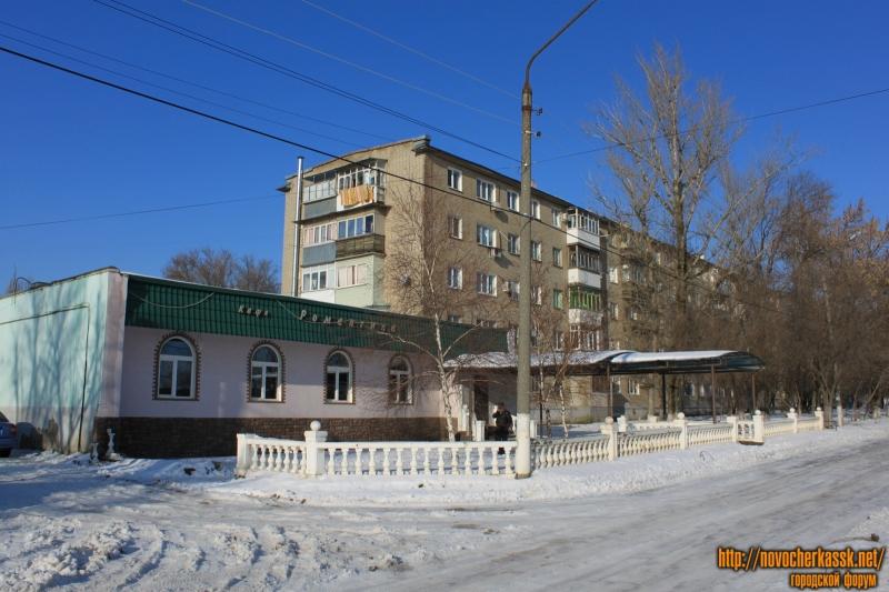 Улица Магистральная, 20 и кафе «Романтика»