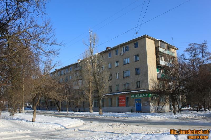 Улица Котовского, 28