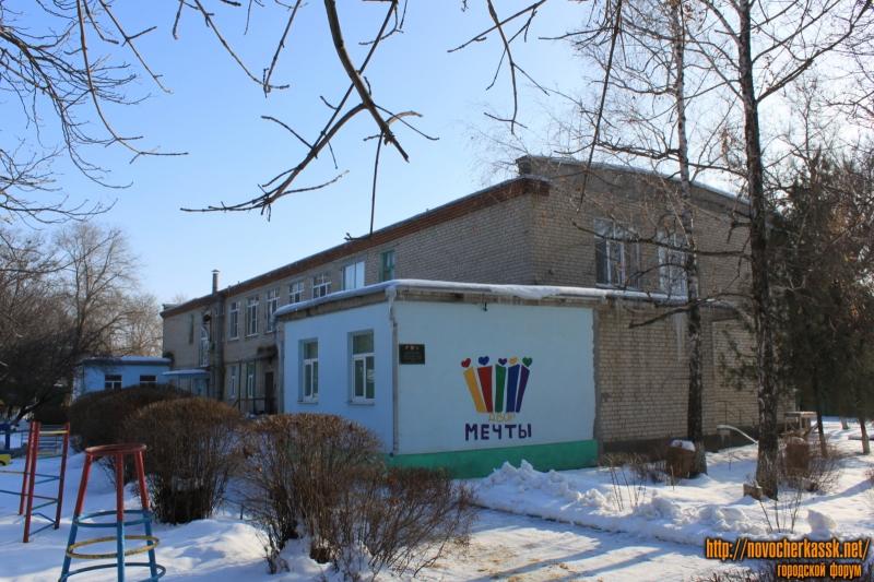 Детский сад №59 «Березка»