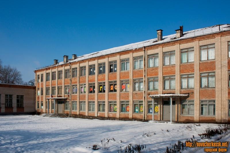 Улица Калинина. Школа №11
