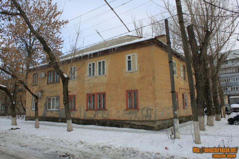 Улица Толбухина, 4