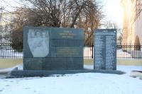 Памятник Воинам-политехникам