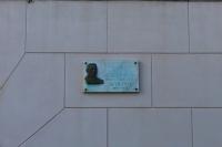 Мемориальная доска Ленгника Фридриху Вильгельмовичу на ЮРГПУ (НПИ)
