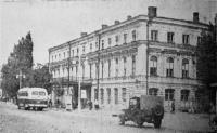 Общий вид здания Центральной библиотеки имени А.С. Пушкина. Октябрь 1954 года