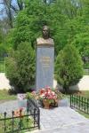 Памятник Галине Петровой