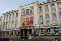 Фасад театра (улица Атаманская)