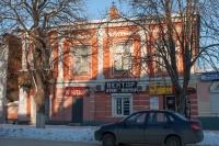 Улица Московская, 50