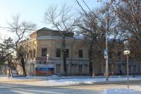 Улица Пушкинская, 67/40. Паспортный стол и центр занятости населения