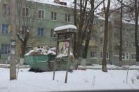 Доска для объявлений на Соцгороде